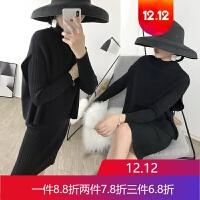 针织套装裙女秋冬时尚毛衣两件套装连衣裙女人味气质 黑色