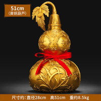 铜葫芦摆件 特大号玄关办公室风水装饰工艺礼品 51cm 黄铜葫芦