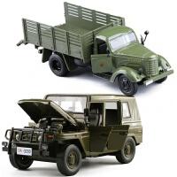 东风老解放卡车经典怀旧1:36合金汽车模型声光吉普玩具军事摆设 解放卡车+2020吉普 盒装