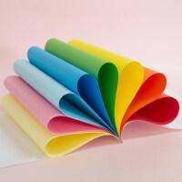 卡乐优儿童剪纸幼儿园剪刀3-6岁宝宝入门女孩diy制作手工折纸彩纸