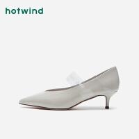 【2.29-3.2 2件3折】热风新小清新细跟女士时尚鞋尖头休闲浅口单鞋H04W9510