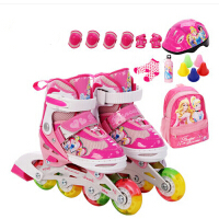 儿童溜冰鞋旱冰鞋可调初学滑冰鞋套装正品轮滑鞋