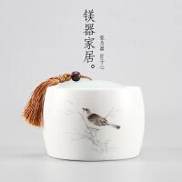 茶叶包装茶罐 陶瓷茶叶罐半斤装 防潮密封罐红茶绿茶普洱茶盒