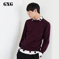 GXG男装 秋季单品热销 男士时尚简约个性百搭修身型紫红色圆领毛