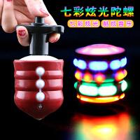 升级男孩仿木陀螺玩具七彩发光音乐成人旋转陀螺儿童电动平衡玩具