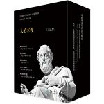 人的本性(全五册)