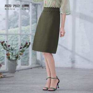 烟花烫  2018夏新款清新甜美时尚淑女简约A型高腰半身裙 晴颜