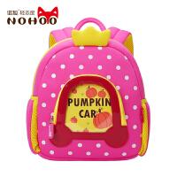 韩版幼儿园书包儿童小班双肩包女童旅游背包可爱公主小包包