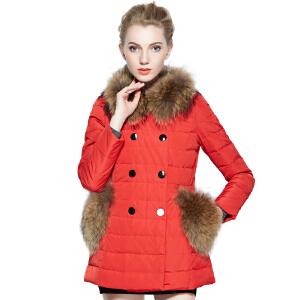 【一件三折 到手价:149.7】雅鹿羽绒服女中长款 韩版修身保暖大毛领外套女冬装YO30320