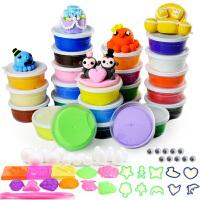 DIY橡皮泥模具套装玩具 24色彩色粘土 3D太空彩泥儿童手工