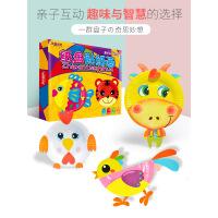 儿童diy手工制作材料 幼儿园宝宝小孩纸盘贴画创意玩具1-3-6周岁