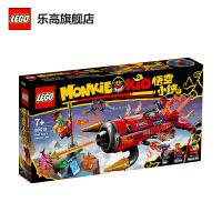 LEGO乐高积木 悟空小侠系列 80019 红孩儿的炼狱喷气飞机