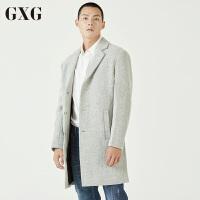 【GXG过年不打烊】GXG毛呢大衣男装 冬季男士修身时尚休闲都市流行灰色毛呢大衣