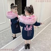 女童2018新款韩版金丝绒儿童棉衣中长款加厚女孩棉袄冬装洋气
