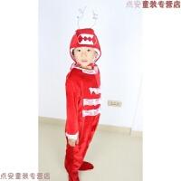 儿童细菌表演服装卡通动物角色造型服微生物舞蹈演出服圣诞节