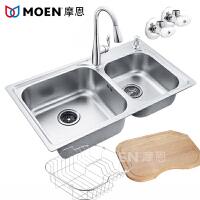 MOEN/摩恩 波顿304不锈钢双槽厨盆水槽套装23302 赠送全铜角阀2501*2个
