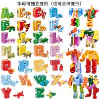 字母变形玩具恐龙金刚合体机器人男孩子4-5岁6智力拼装组合套装