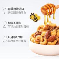 绅士蜜�h什锦坚果283g罐 混合坚果仁 罐蜂蜜进口零食休闲 美国planters每日坚果
