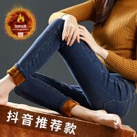 【特价爆款】加绒牛仔裤女2018新款韩版显瘦 高腰冬季 加厚保暖弹力修身小脚裤