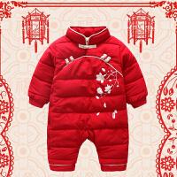 宝宝拜年服男童喜庆红色婴儿唐装冬季宝宝新年衣服新生儿外出抱衣