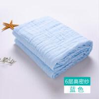 婴儿纱布浴巾棉初生夏季薄款超柔吸水新生儿宝宝洗澡儿童毛巾被M 蓝色110x110cm 6层