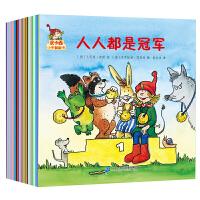 正版全新 3-6岁皮卡西小手翻翻绘本:像风一样快(套装30册 给孩子一座移动的七彩故事城堡)