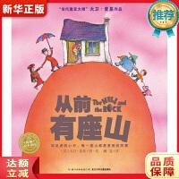 大�l ��基作品:�那坝凶�山(平�b),�L江少年�和�出版社,9787556009770【新�A��店,正版保障】
