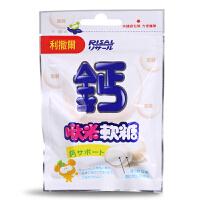 台湾RISAL利撒尔啾米高钙软糖牛奶味儿童健康营养糖果宝宝零食25g