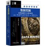正版全新 数据挖掘:实用机器学习工具与技术(英文版・第4版)
