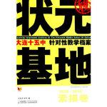 色彩风景:陆琦 陆琦 9787548005209 江西美术出版社