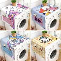 滚筒洗衣机罩单双开门冰箱顶防尘盖布可爱卡通微波炉通用遮灰盖巾