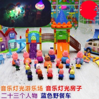 小猪佩奇儿童玩具 佩佩猪过家家套餐 粉红猪小妹玩具