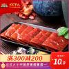 满减【三只松鼠_猪肉脯100g】靖江风味猪肉干