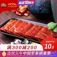 【满减】【三只松鼠_猪肉脯100g】靖江风味猪肉干零食
