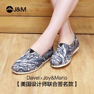 JM快乐玛丽 春秋欧美手绘时尚女鞋 低帮套脚帆布鞋61632W