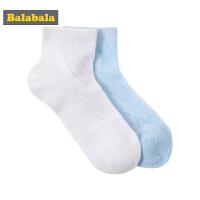 巴拉巴拉童装男童儿童袜子夏装2018新款网眼袜运动袜短袜两双装棉