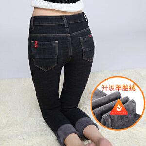 【超级品牌日!下单立减100!】冬季加绒加厚牛仔裤女高腰保暖显瘦弹力小脚裤子