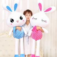 抱枕毛绒玩具玩偶创意生日礼物女孩可爱兔子公仔小白兔布偶洋娃娃