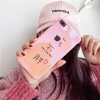 苹果7plus手机壳iphone6软硅胶8x女款6s全包简约保护套
