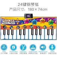 【品质精选】黑科技产品男孩女孩幼儿童跳舞脚踩脚踏电子琴钢琴毯3-8岁益智早教音乐 玩具