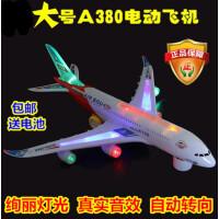空中巴士A380儿童电动玩具飞机模型声光 拼装组装 闪光客机大号