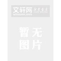 【正版全新直发】启蒙经典三百系列唐诗三百首/启蒙经典三百系列