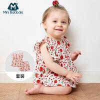 迷你巴拉婴儿短袖套装纯棉宝宝衣服女儿童男夏装无袖两件套0一1岁