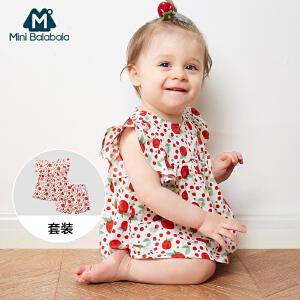 【尾品价:75】迷你巴拉婴儿短袖套装纯棉宝宝衣服女儿童男夏装无袖两件套0一1岁