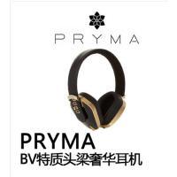PRYMA/翩马 0 1 世霸 意大利手工真皮可换式 头梁头戴式耳机