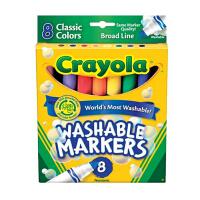 美国[Crayola绘儿乐] 官网专卖 8色可水洗水彩笔 马克笔 58-7808