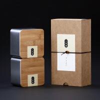 汉馨堂 茶叶盒 牛皮纸绿茶红茶龙井茶通用茶叶礼盒泡袋茶叶包装盒铁盒
