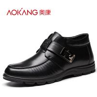 奥康 冬季高帮男鞋真皮加绒中老年棉皮鞋爸爸鞋商务休闲男棉鞋