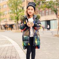 冬季女童羽绒服中长款儿童童装中大童2019新款韩版过膝加厚毛领外套秋冬新款