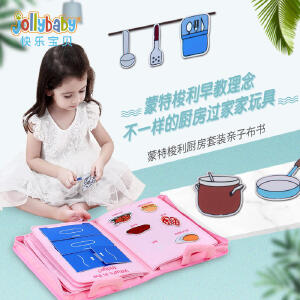 jollybaby蒙特梭利厨房过家家儿童玩具女孩宝宝3-5-6岁生日礼物-蒙特梭利宝宝厨房套装